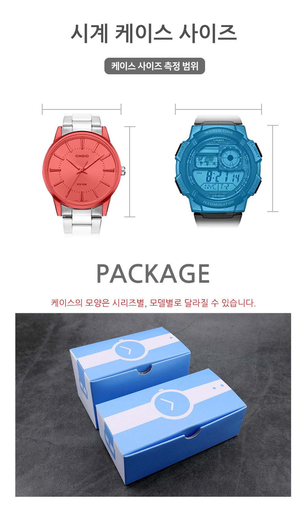 카시오(CASIO) W-735H-8A 남성 우레탄밴드 손목시계