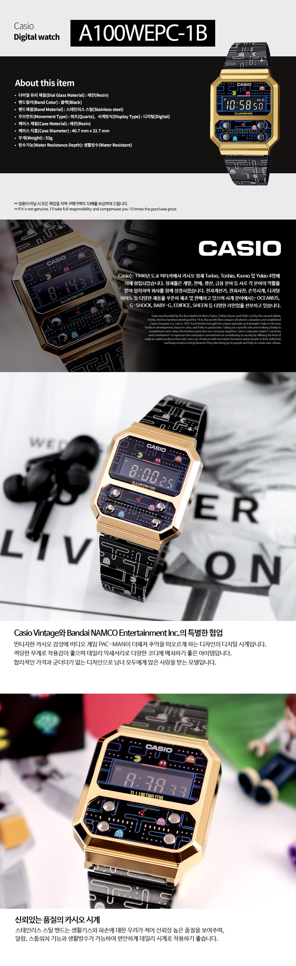 카시오(CASIO) 팩맨 콜라보 빈티지 레트로 시계 A100WEPC-1B