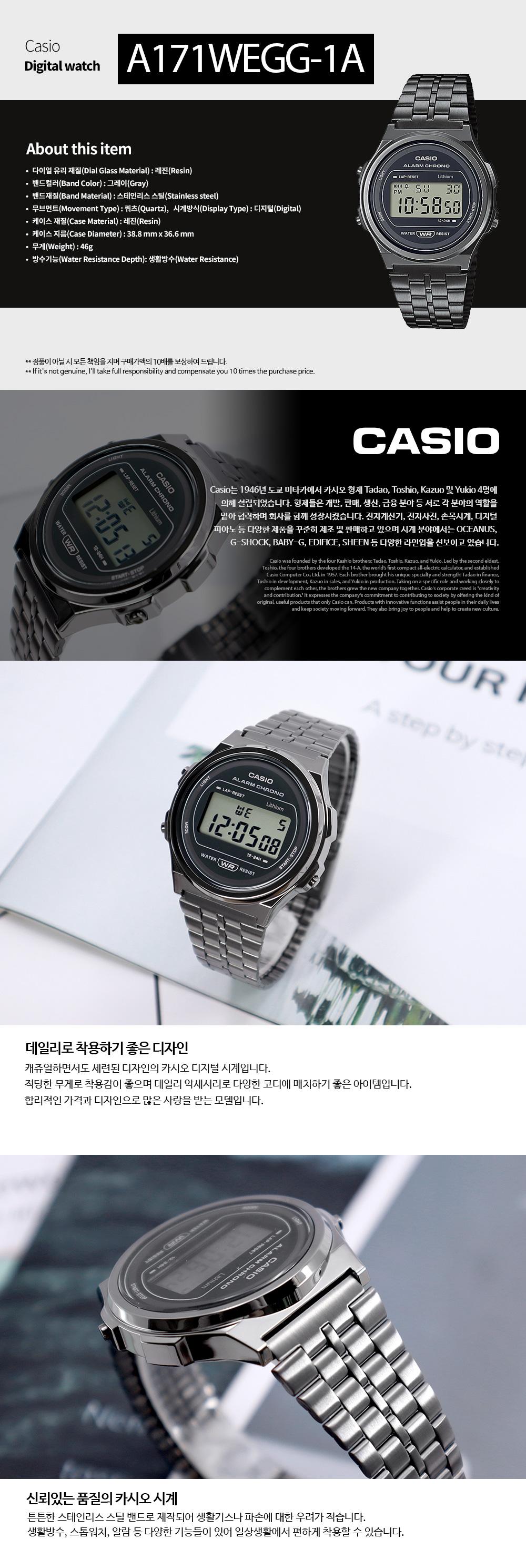 카시오(CASIO) 공용 올블랙 메탈 손목 시계 A171WEGG-1A