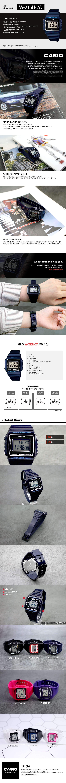 카시오(CASIO) W-215H-2A 우레탄밴드 손목시계