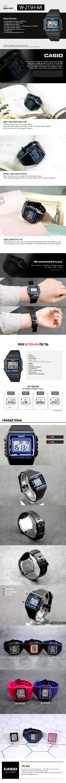카시오(CASIO) W-215H-8A 우레탄밴드 손목시계