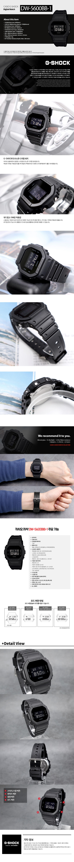 지샥(G-SHOCK) DW-5600BB-1 1DR 1ER 남성 스포츠 시계