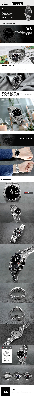 세이코(SEIKO) SNK361 / SNK361K1 남성 오토 메탈 시계